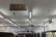 东站超市导视牌