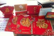 中国平安福贴