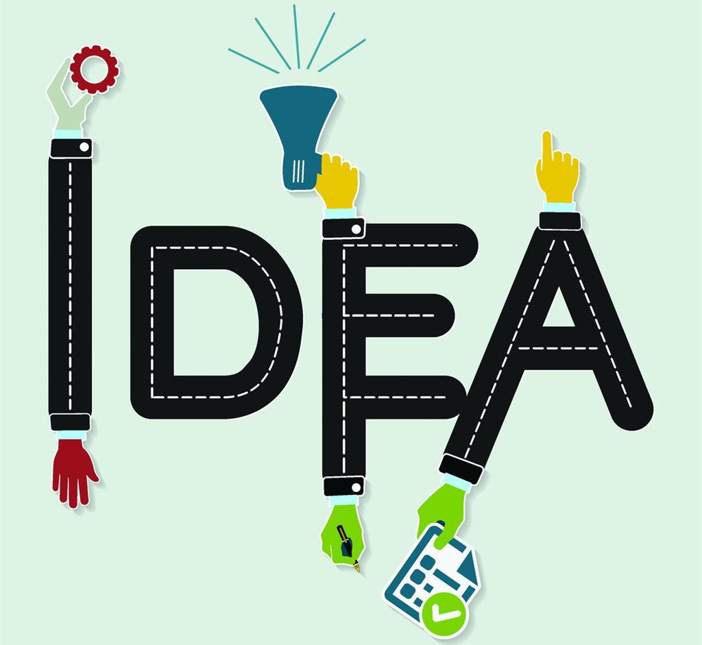 户外广告有哪些创新形式?