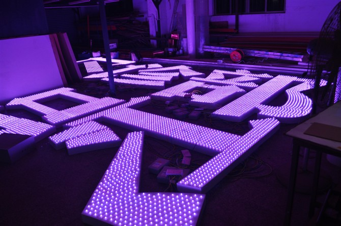 LED发光字制作