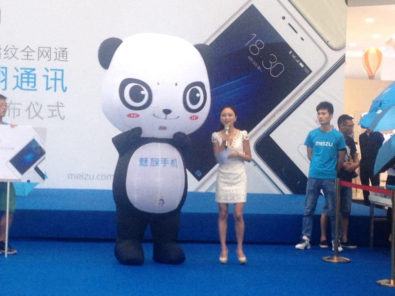 成都活动策划公司,魅蓝3S在成都龙翔通讯发布 03