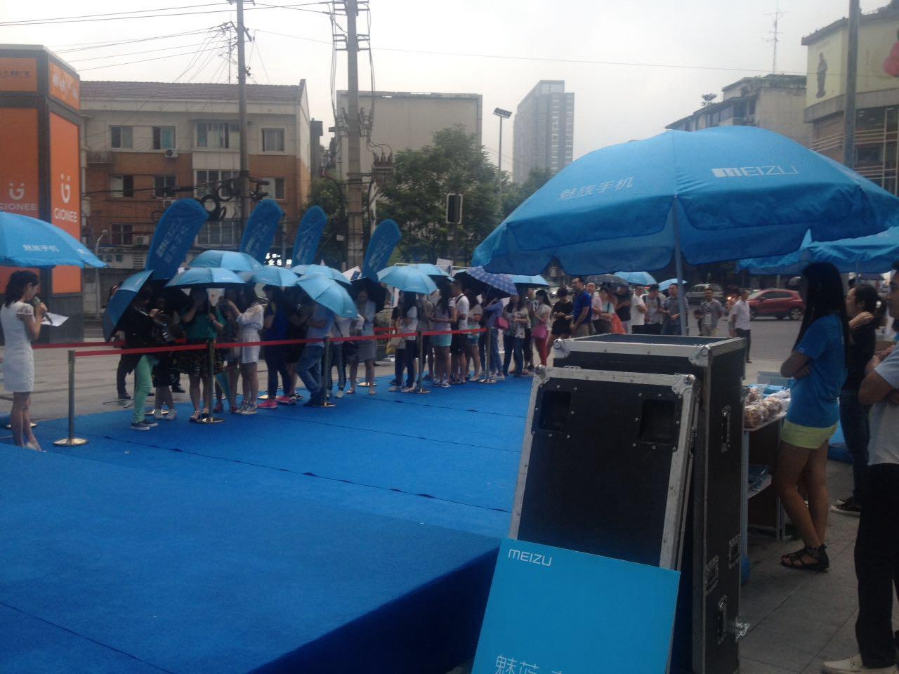 成都活动策划公司,魅蓝3S在成都龙翔通讯发布 00