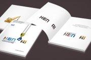 成都广告公司教你如何做好画册设计
