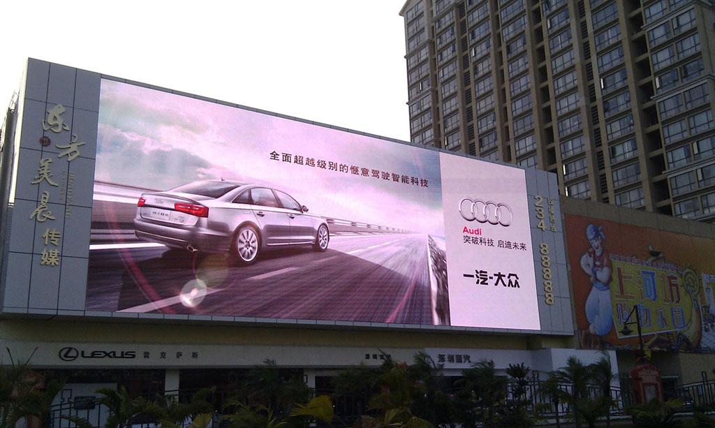 户外广告大屏幕