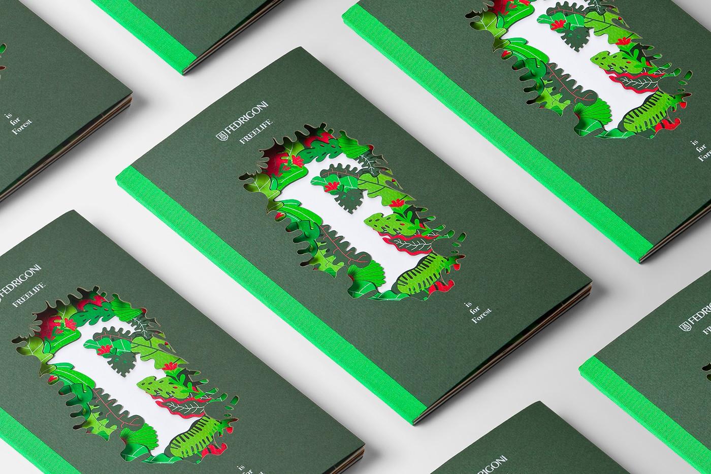 如何让成都产品包装设计广告更具吸引力?