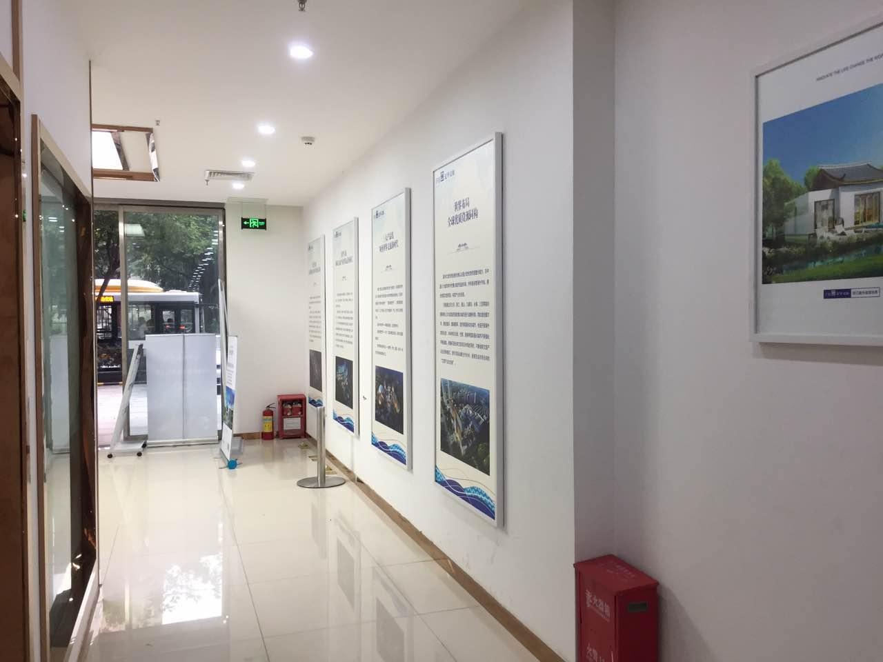 复华文旅企业文化墙,成都公司文化墙设计安装