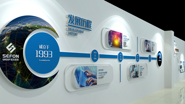 成都企业文化墙设计制作广告公司