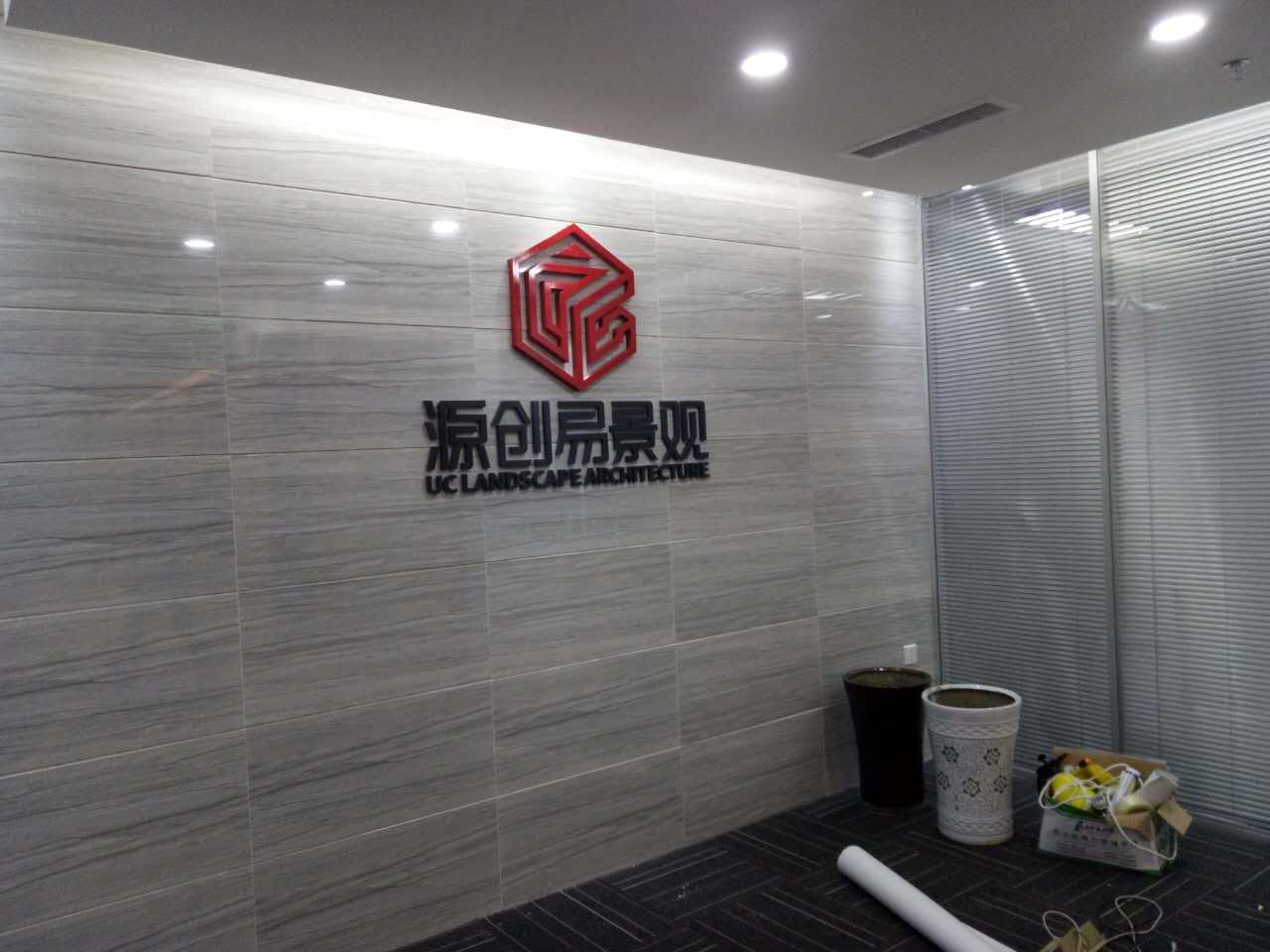 办公室前台及企业形象墙如何设计?