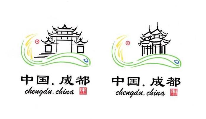 成都相关的精美logo标识