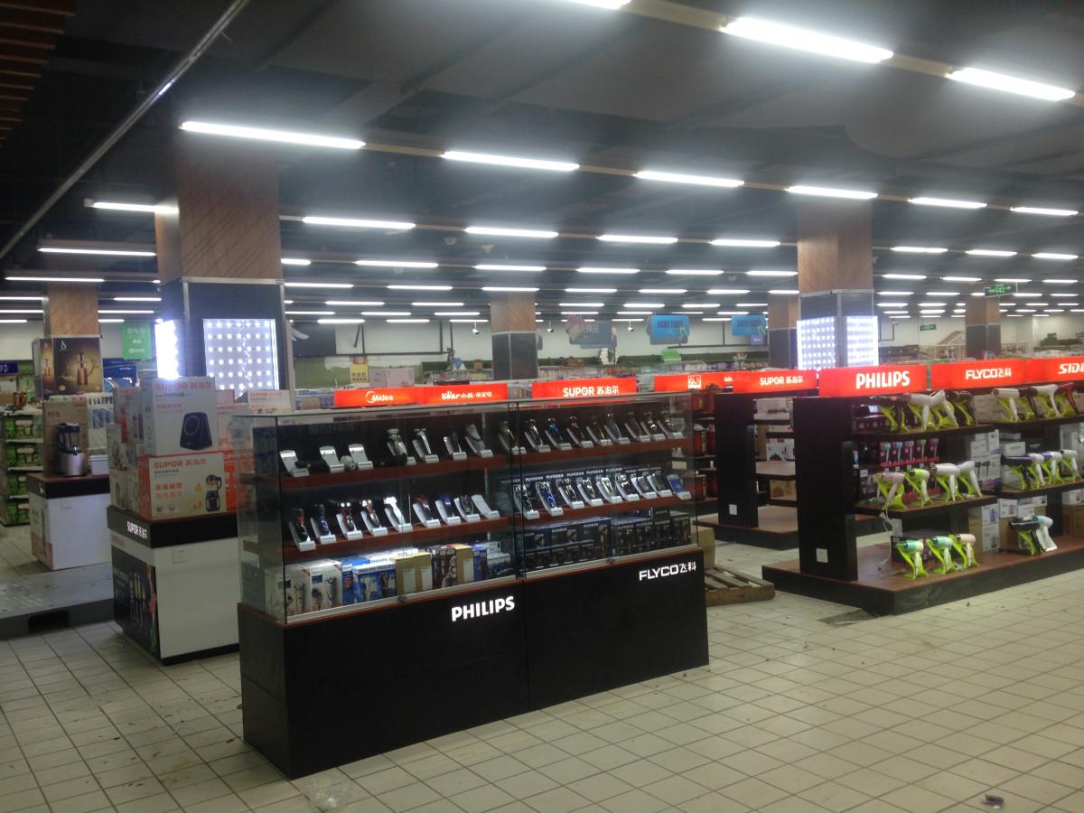 成都小家电商场展柜展览展示设计制作