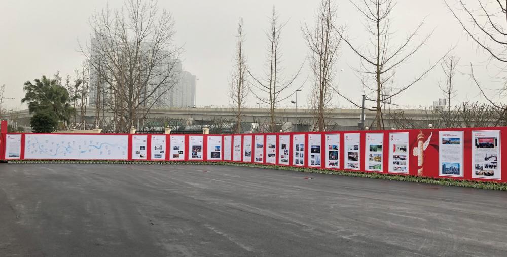 成都锦江区改革40年展板会议活动执行