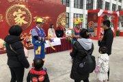 成都宏源防水春节游园会活动策划执行