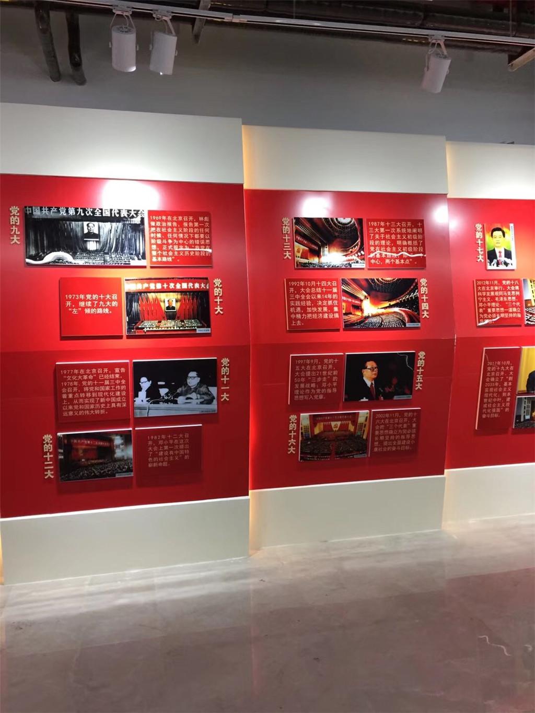 成都党建文化墙设计制作 (2)