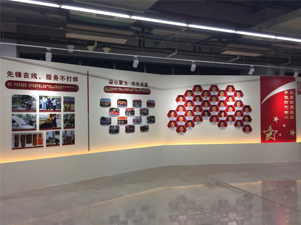 成都党建文化墙设计制作 (7)