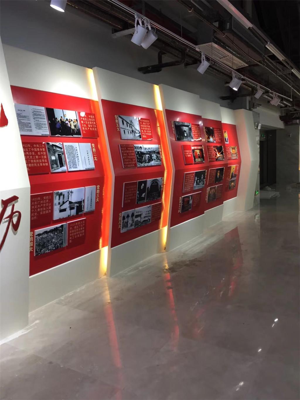成都党建文化墙设计制作 (1)