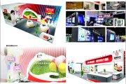 成都广告形象墙及展示展览设计