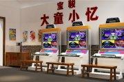 成都宝骏汽车广告活动展示展览厅设计制作案例