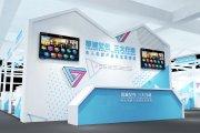 成都蓉城女性双创节,蓝色展位广告设计效果图